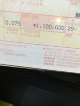f:id:mikumama:20180806163055j:plain
