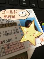 f:id:mikumama:20180808164323p:plain