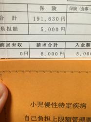 f:id:mikumama:20180810155845p:plain