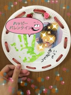 f:id:mikumama:20180810165020p:plain