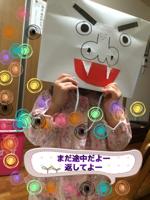 f:id:mikumama:20180810174517p:plain