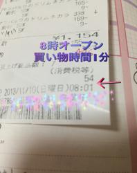 f:id:mikumama:20180813144156p:plain