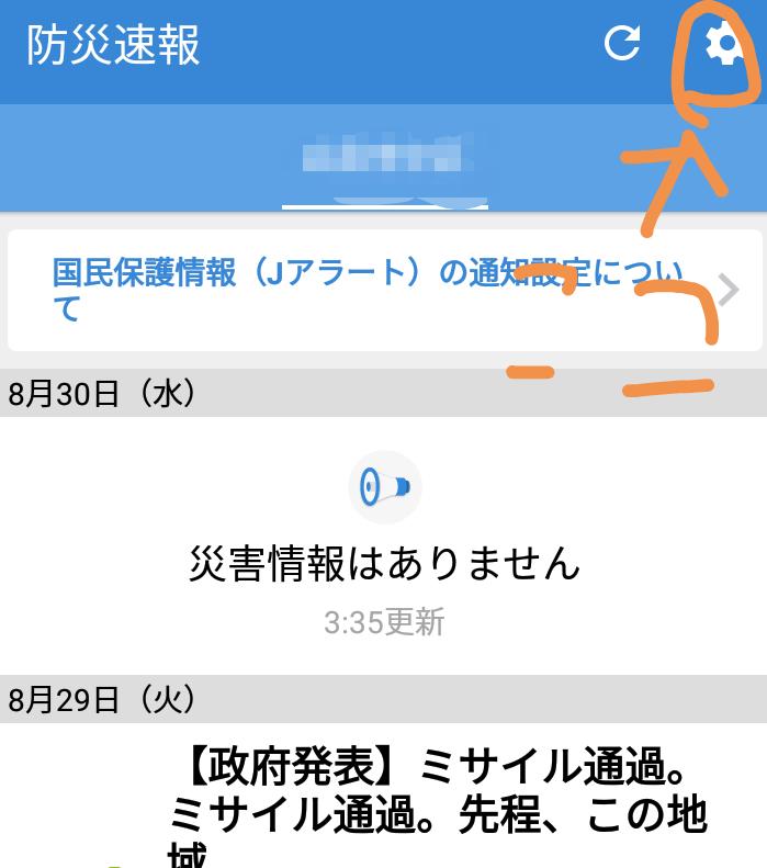 f:id:mikunimaru:20170830034000p:plain