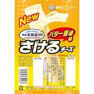 f:id:mikunimaru:20170924025127p:plain