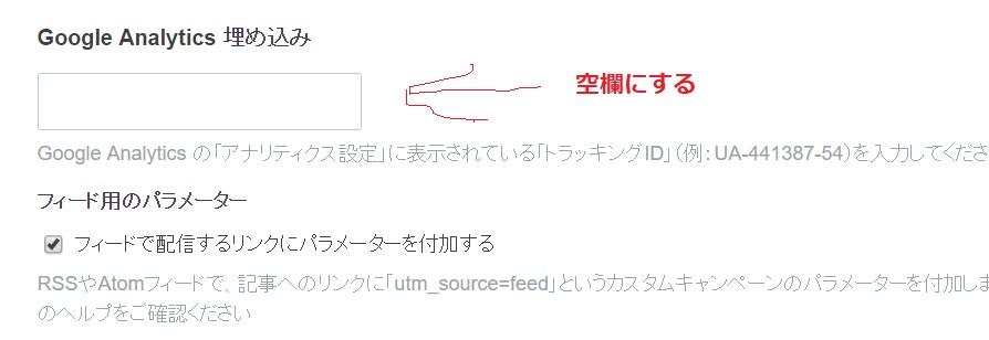 f:id:mikunimaru:20170926165448j:plain