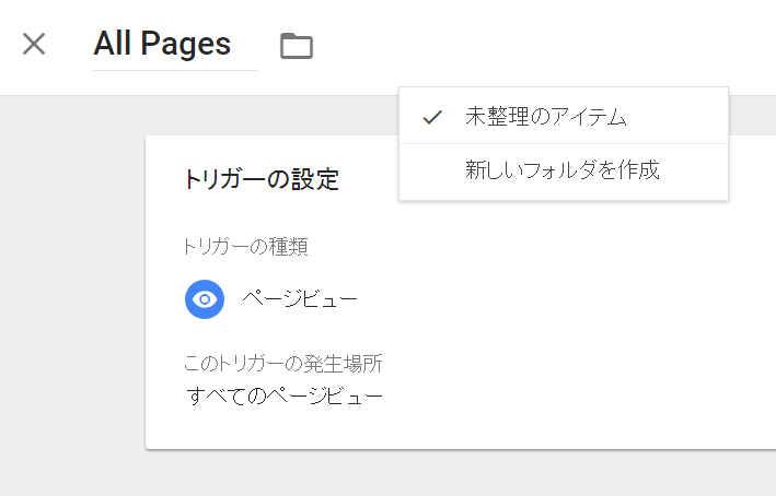 f:id:mikunimaru:20170926181027j:plain