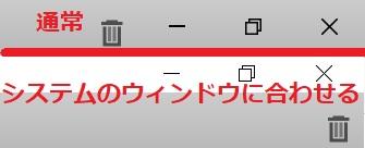 f:id:mikunimaru:20171002202014j:plain
