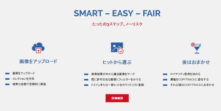 f:id:mikunimaru:20171003231644j:plain
