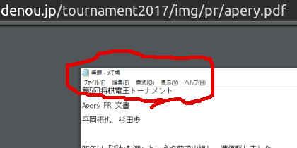 f:id:mikunimaru:20171011160125j:plain