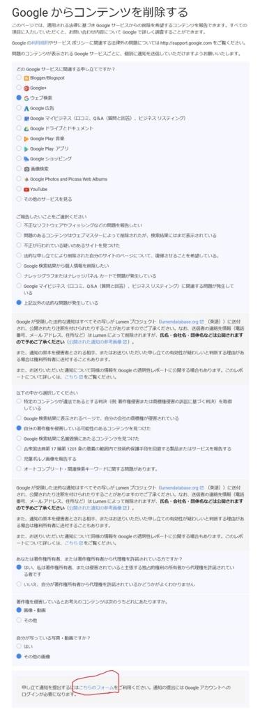 f:id:mikunimaru:20171020153409j:plain