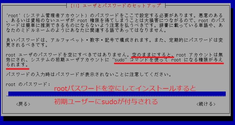 f:id:mikunimaru:20171101124054j:plain