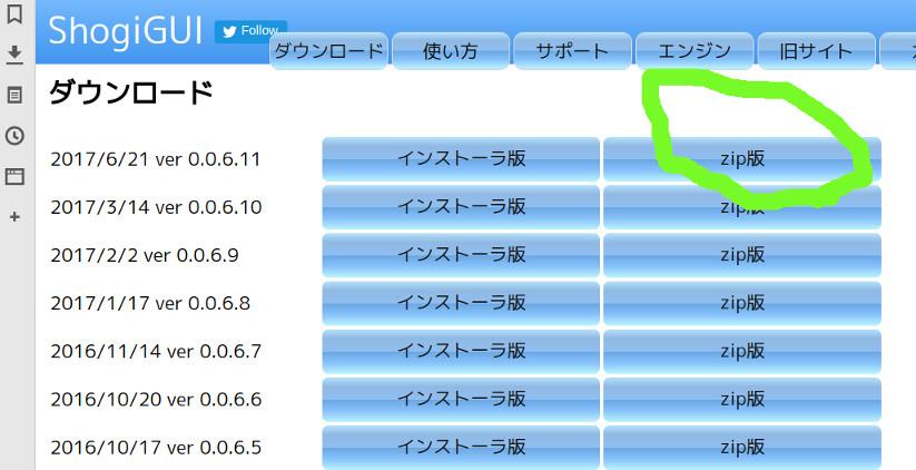 f:id:mikunimaru:20180222231114j:plain