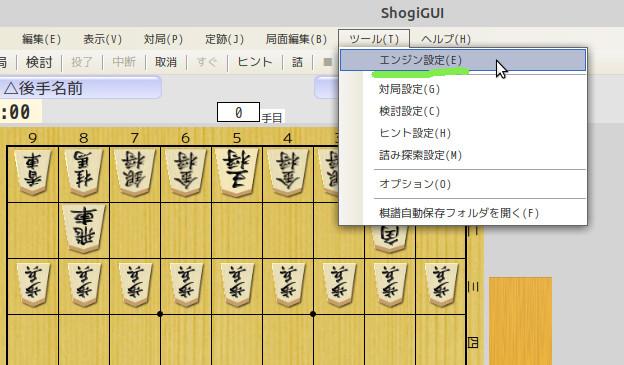 f:id:mikunimaru:20180223010544j:plain