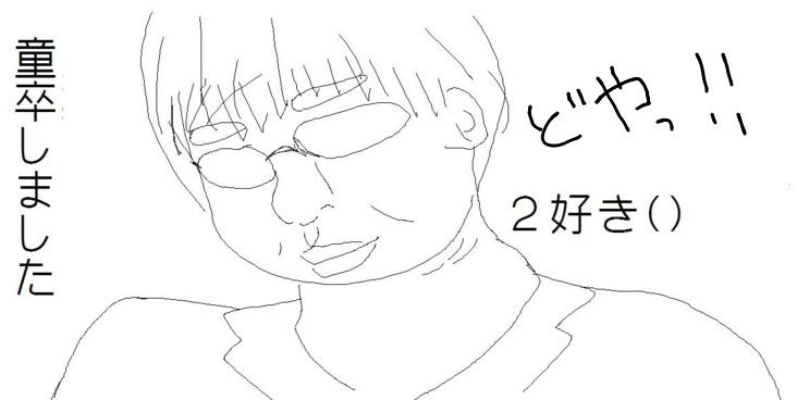 f:id:mikuo1102:20110705001802j:image:w96:left