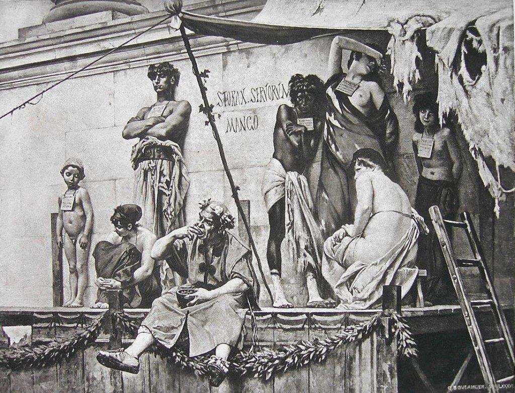 奴隷は救われようとしない――「賢...