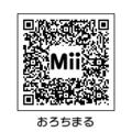 20130111125452