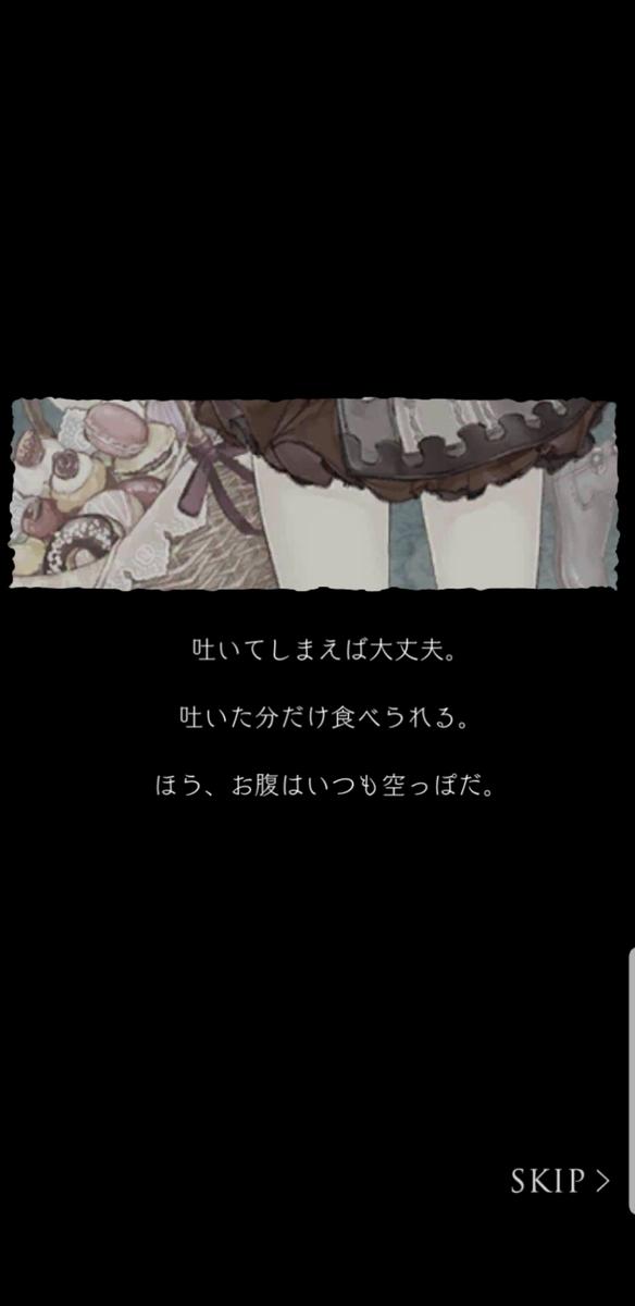 f:id:mikuru63:20190630203011j:plain