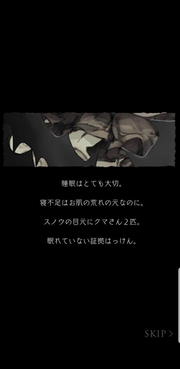 f:id:mikuru63:20190701200457j:plain