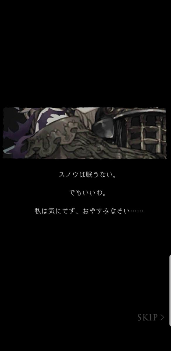 f:id:mikuru63:20190701200525j:plain