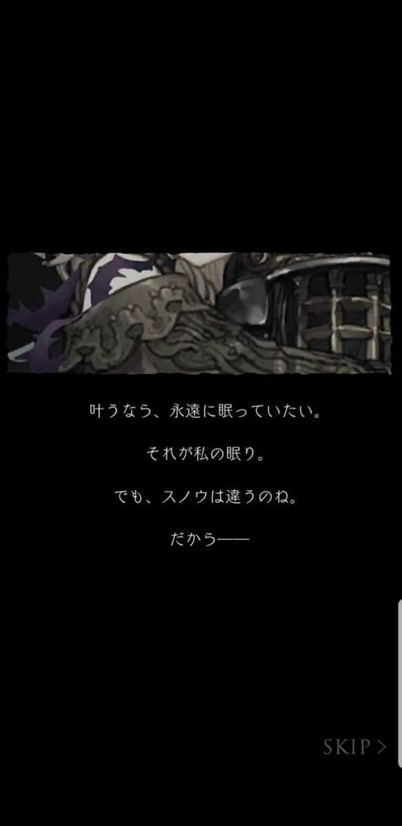 f:id:mikuru63:20190701200619j:plain