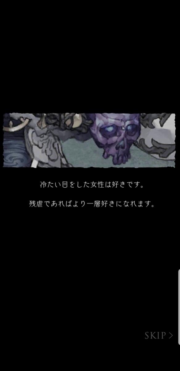 f:id:mikuru63:20190702131328j:plain