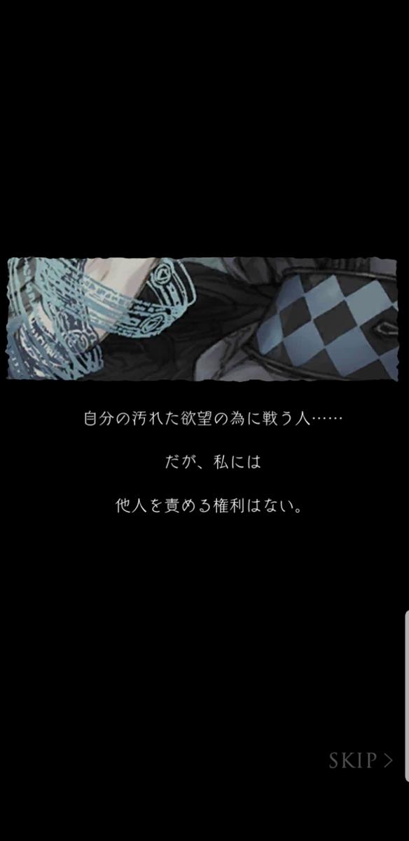 f:id:mikuru63:20190702131340j:plain