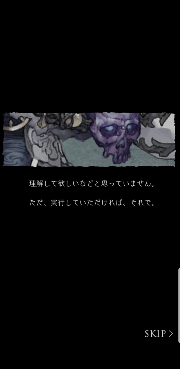 f:id:mikuru63:20190702131419j:plain