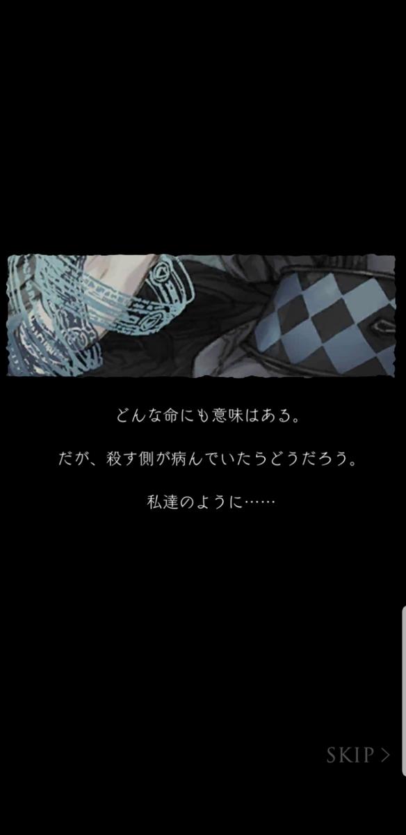 f:id:mikuru63:20190702131432j:plain