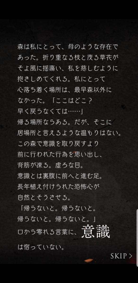 f:id:mikuru63:20190814200213j:plain
