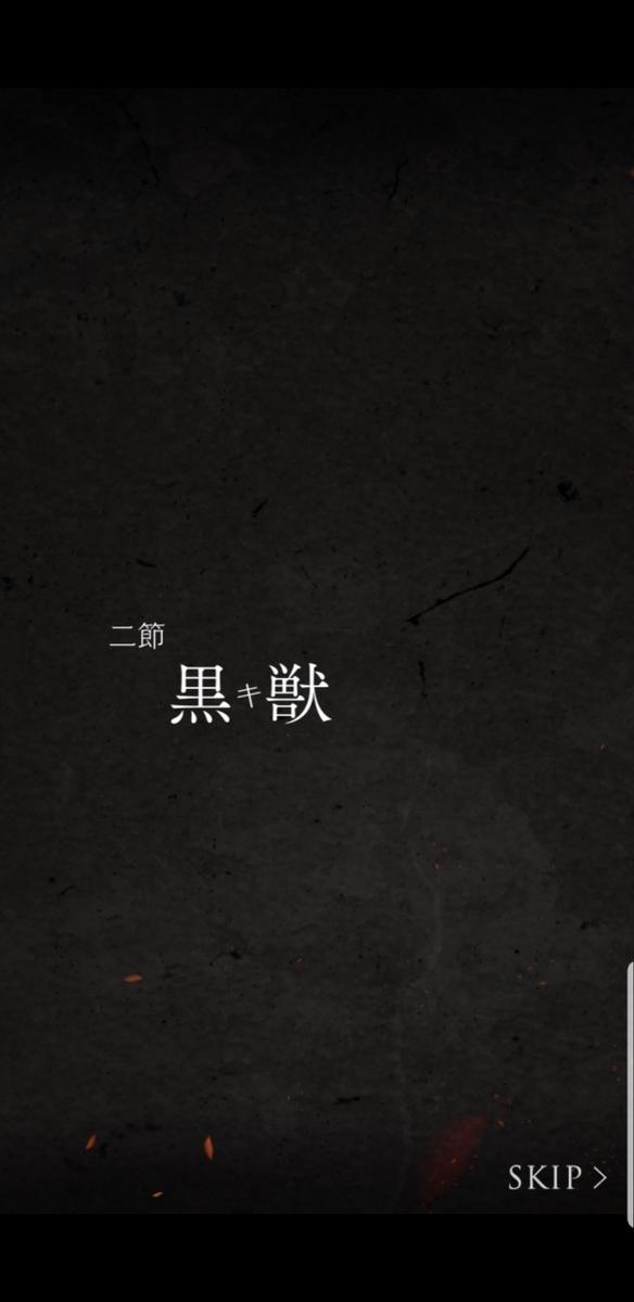 f:id:mikuru63:20190814200230j:plain