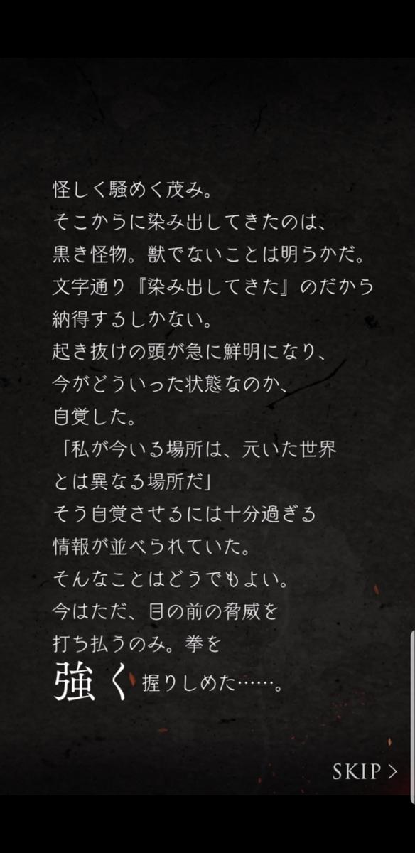 f:id:mikuru63:20190814200243j:plain