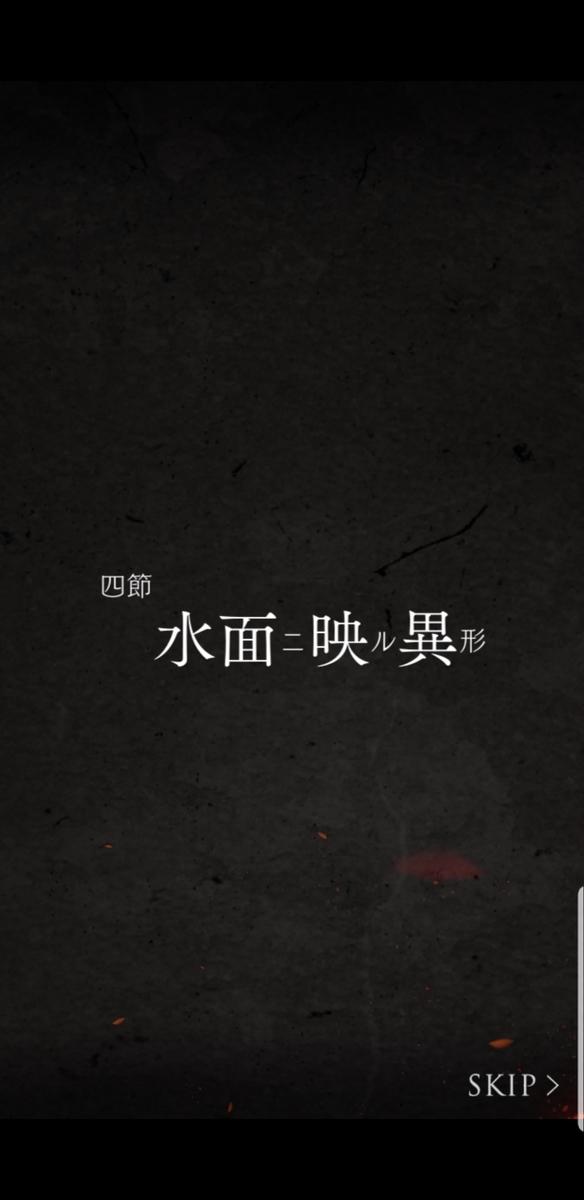 f:id:mikuru63:20190814200321j:plain