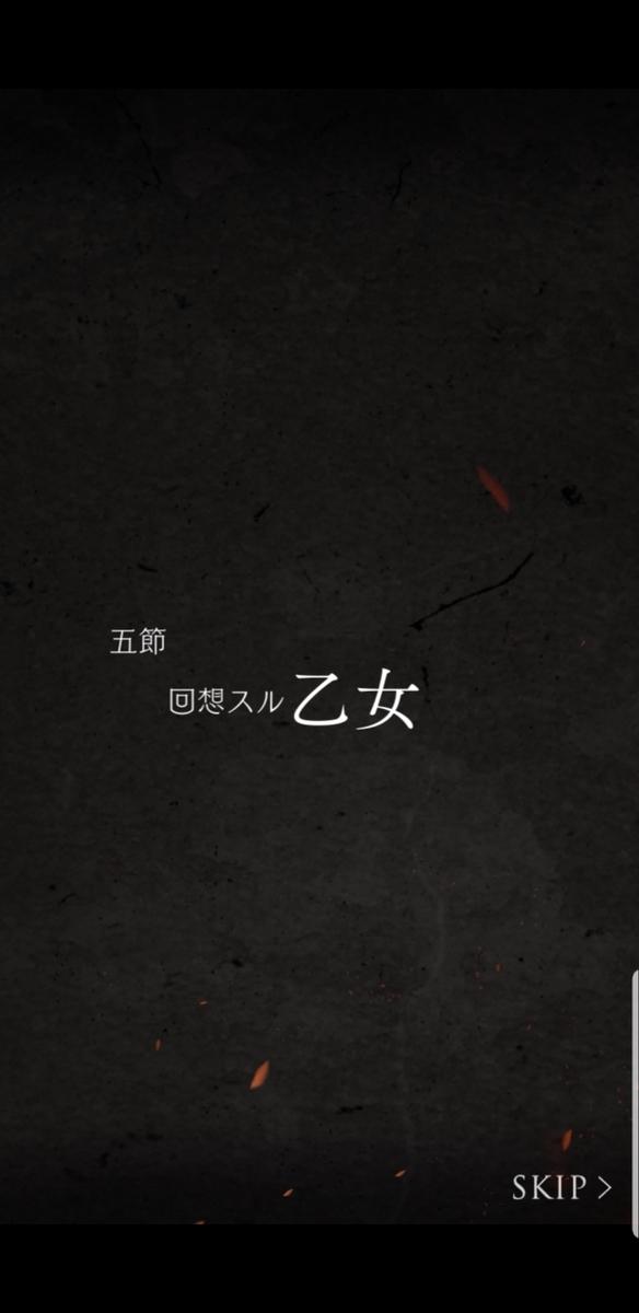 f:id:mikuru63:20190814200343j:plain