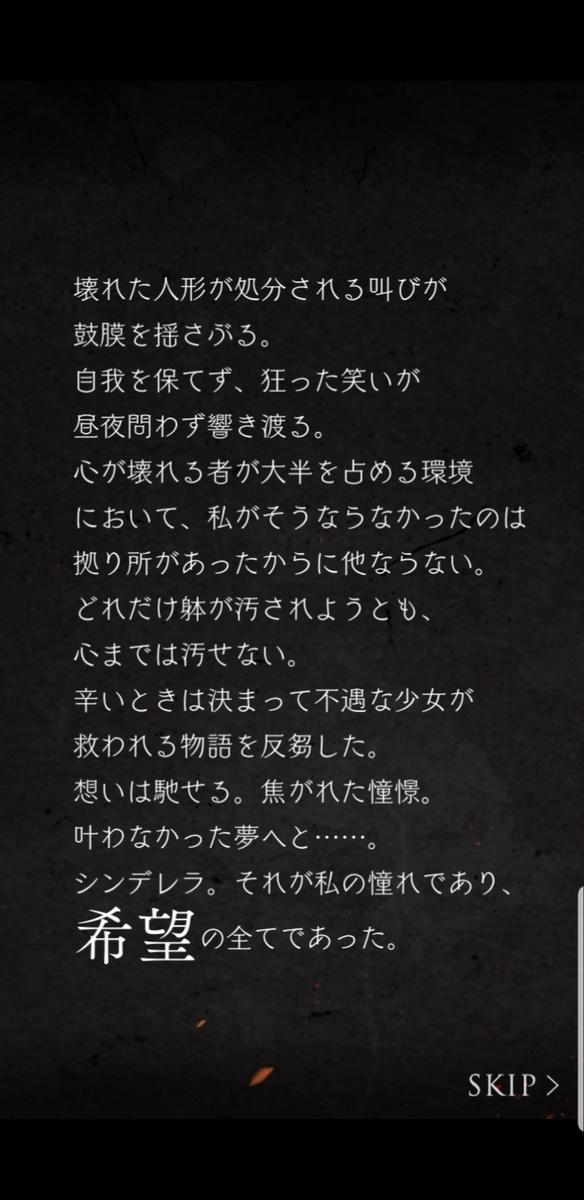 f:id:mikuru63:20190814200417j:plain