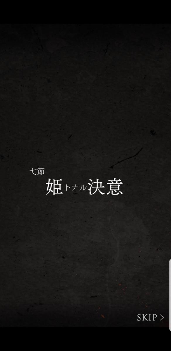f:id:mikuru63:20190814200428j:plain