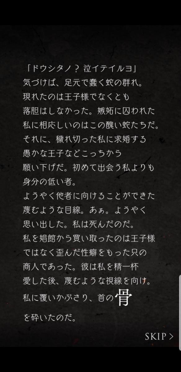 f:id:mikuru63:20190814200511j:plain