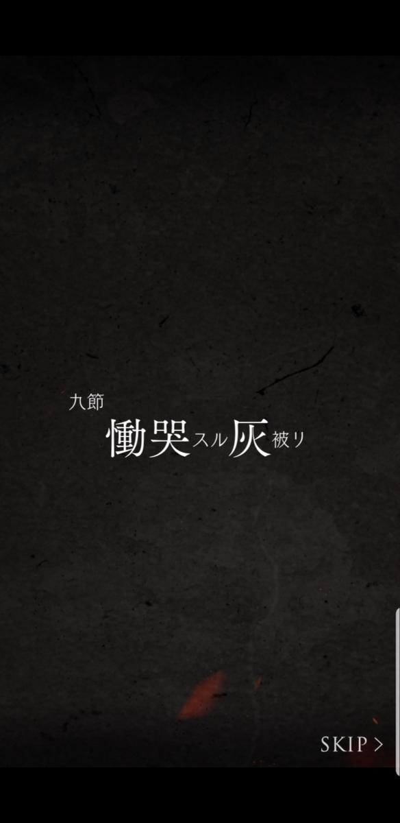 f:id:mikuru63:20190814200524j:plain