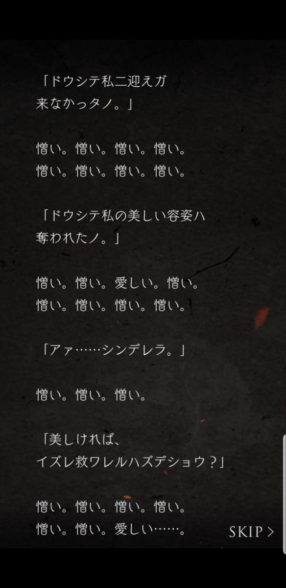 f:id:mikuru63:20190814200535j:plain