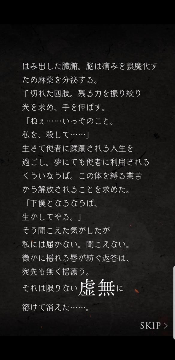 f:id:mikuru63:20190814200554j:plain