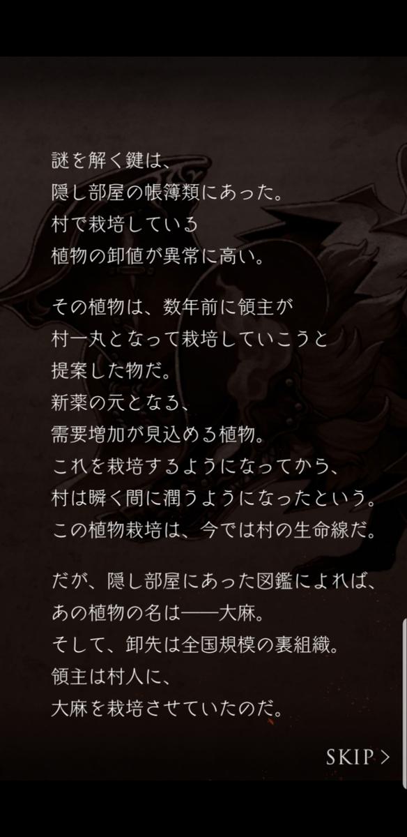 f:id:mikuru63:20190814205740j:plain
