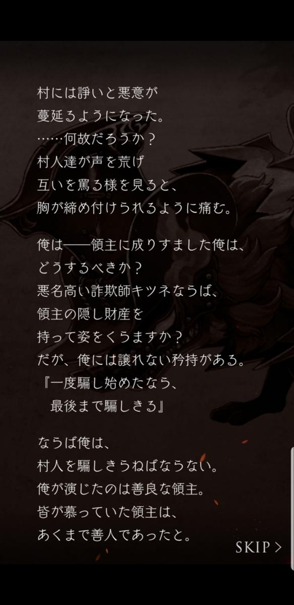 f:id:mikuru63:20190814205810j:plain