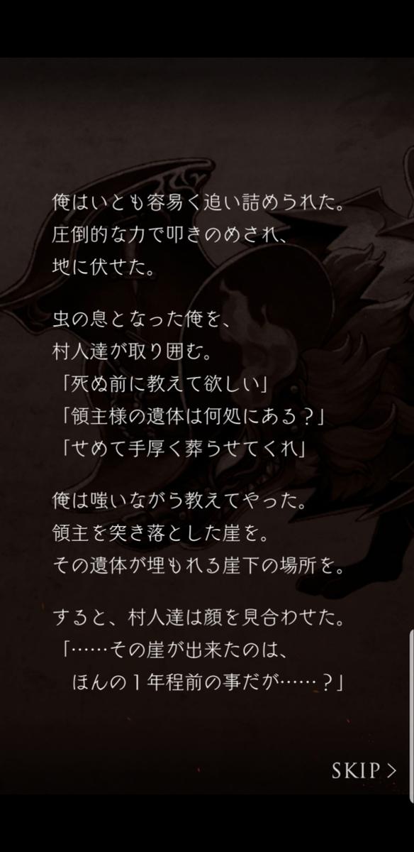 f:id:mikuru63:20190814205836j:plain