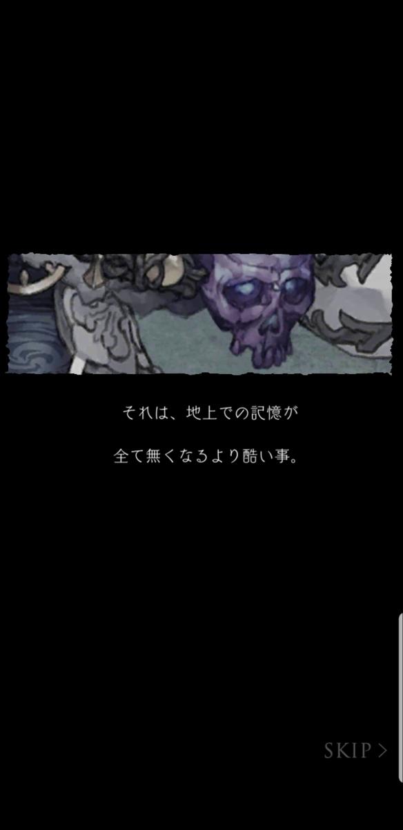 f:id:mikuru63:20190815194832j:plain