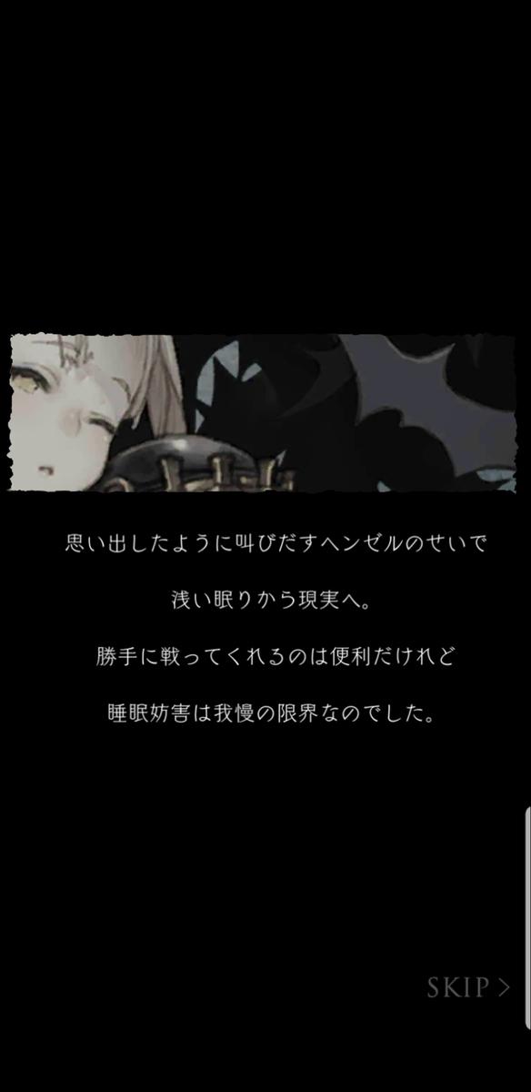 f:id:mikuru63:20190815210003j:plain