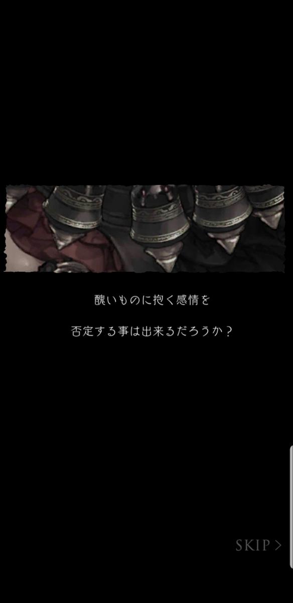 f:id:mikuru63:20190816115438j:plain