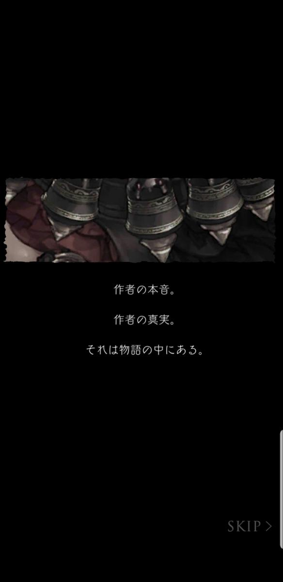 f:id:mikuru63:20190816115527j:plain