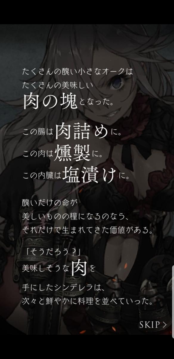 f:id:mikuru63:20190816115622j:plain