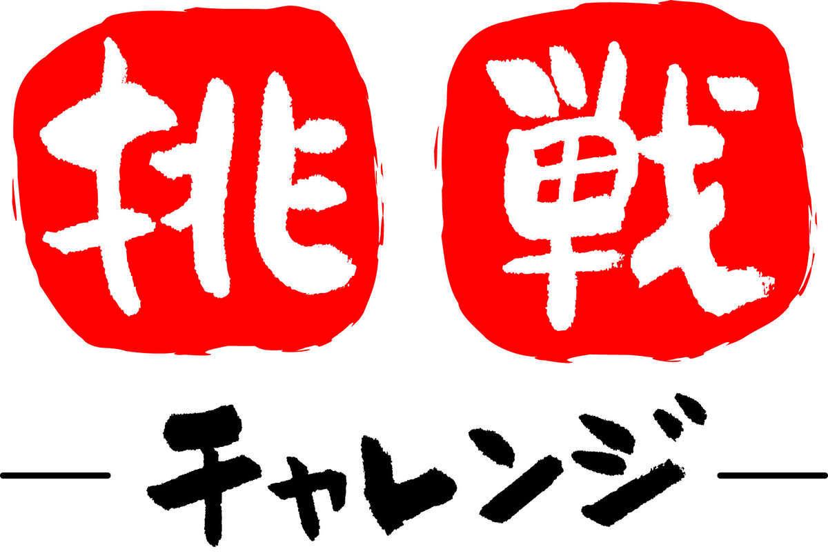 f:id:mikuta0904:20200510120107j:plain