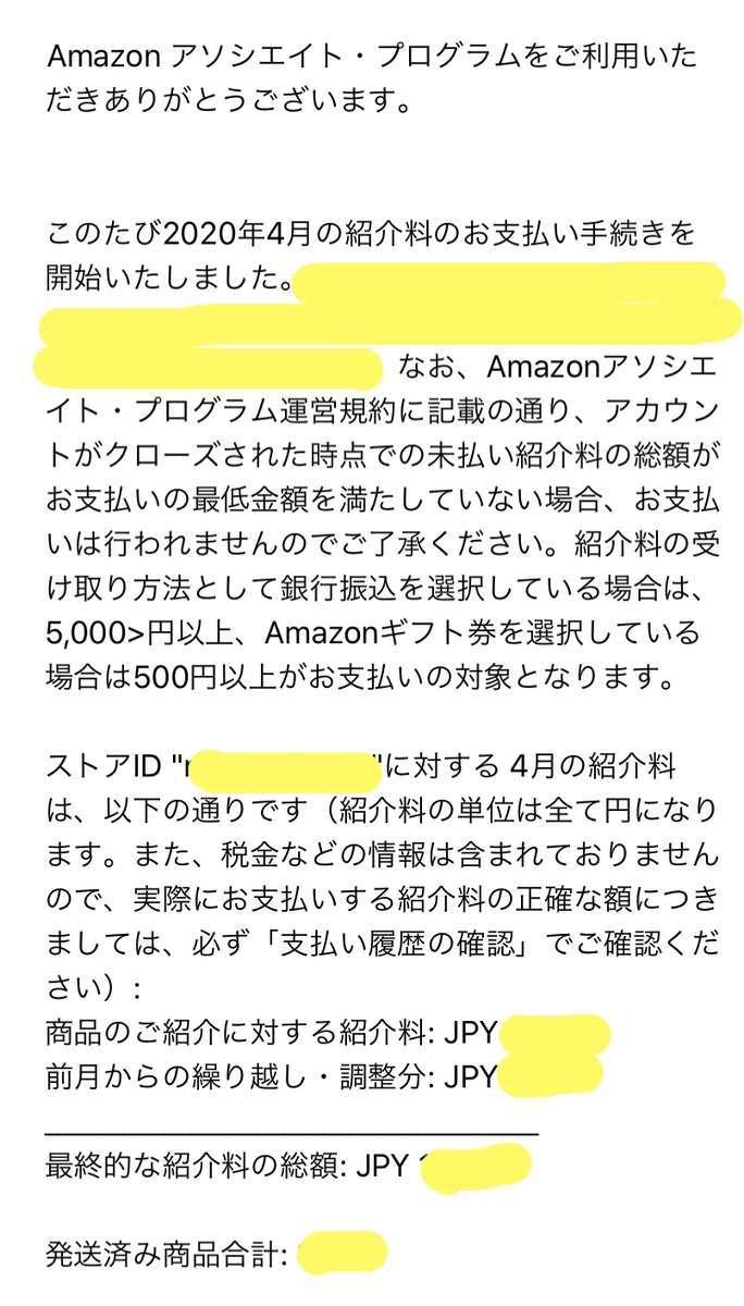 f:id:mikuta0904:20200630150415j:plain