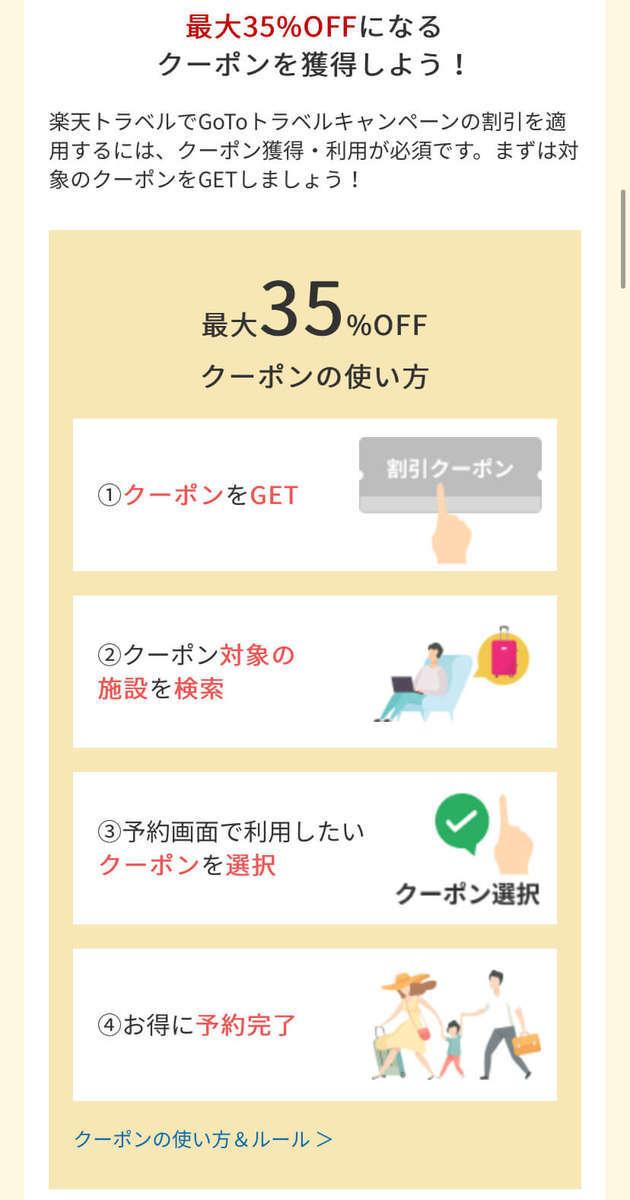 f:id:mikuta0904:20200803190620j:plain